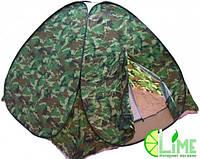 Палатка автомат КМФ с москитной сеткой