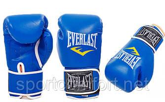 Перчатки для бокса Everlast Pu 10 oz синие (полиуретан) реплика