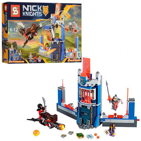 "Конструктор Nexo Knights Senco SY563 (аналог Lego) ""Крепость"", 311 деталей"