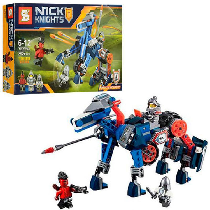 Конструктор Nexo Knight SY560 (Нексо Рыцари, аналог Лего), 262 дет.
