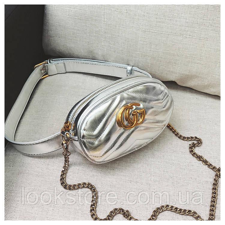 Женская сумка бананка на пояс в стиле Gucci (Гуччи) с цепочкой на плечо серебристая