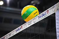 Мяч волейбольный MIKASA MVA200 CEV  Бесплатная доставка!!