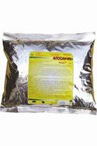 Флосан 4 % (фторфеникол 40 мг)  порошок 1 кг (Биофарм) ветеринарный антибиотик для птицы, животных и рыб