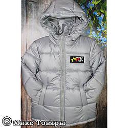 Зимняя серая куртка на овчине для мальчика Размеры: 122-128-134-140-146см (UA22020-6)