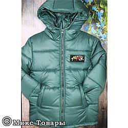 Куртка с подкладкой из овчины с капюшоном для мальчика Размеры: 122-128-134-140-146см (UA22020-8)