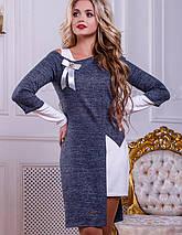 Женское белое платье-комплект с меланжевой туникой (2472-2473-2474-2476 svt), фото 3