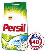 """Стиральный порошок """" Persil Silan 360"""" автомат (6 кг., 40 стирок)"""