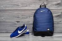 Качественный спортивный рюкзак NIKE AIR, городской стиль, цвет синий