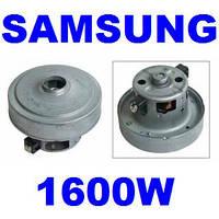 Двигатель, Электромотор для пылесоса Samsung 1600W универсальный