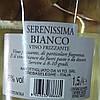 Vino Frizzante Bianco Poliinni Serenissima Dolce  1.5л