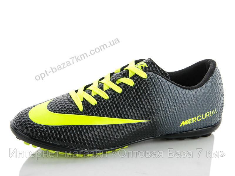 2d2908339 Футбольная обувь мужская RRS RX533 (40-44) - купить оптом на 7км в одессе