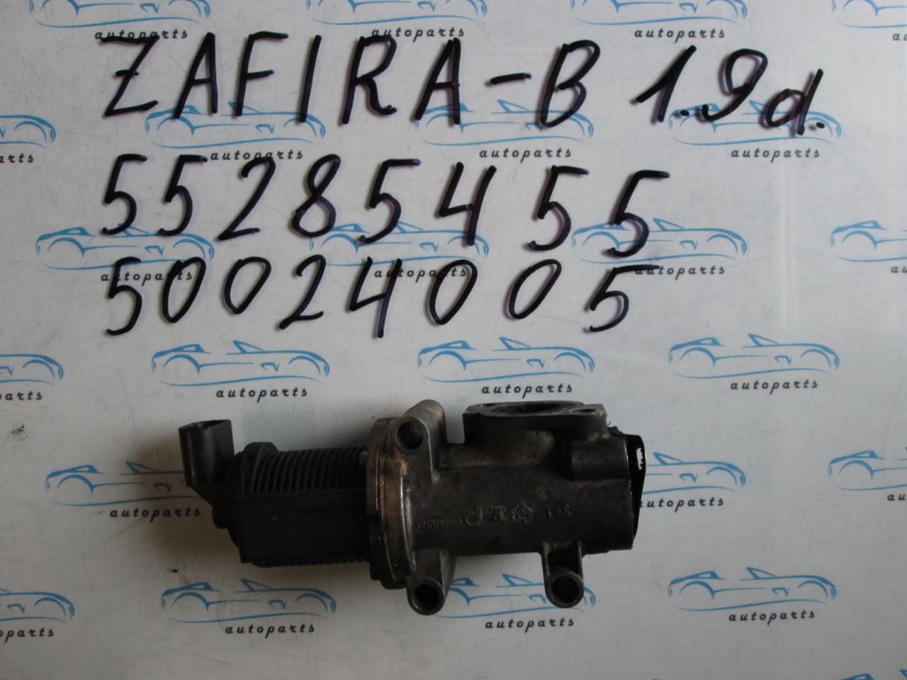 Клапан EGR опель Вектра С, opel Vectra C 1.9CDTI 50024005, 55285455