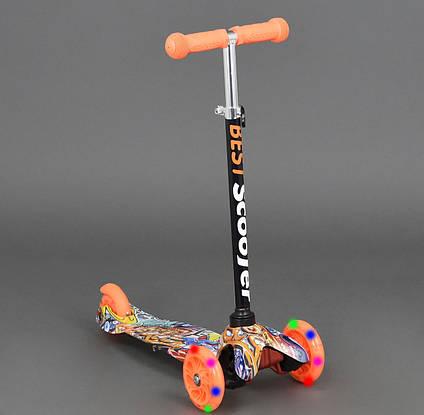 Детский Самокат 1289 Вest Scooter