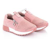 Кроссовки детские Style-baby-Clibee N1716 pink (30-35) - купить оптом на 7км в одессе
