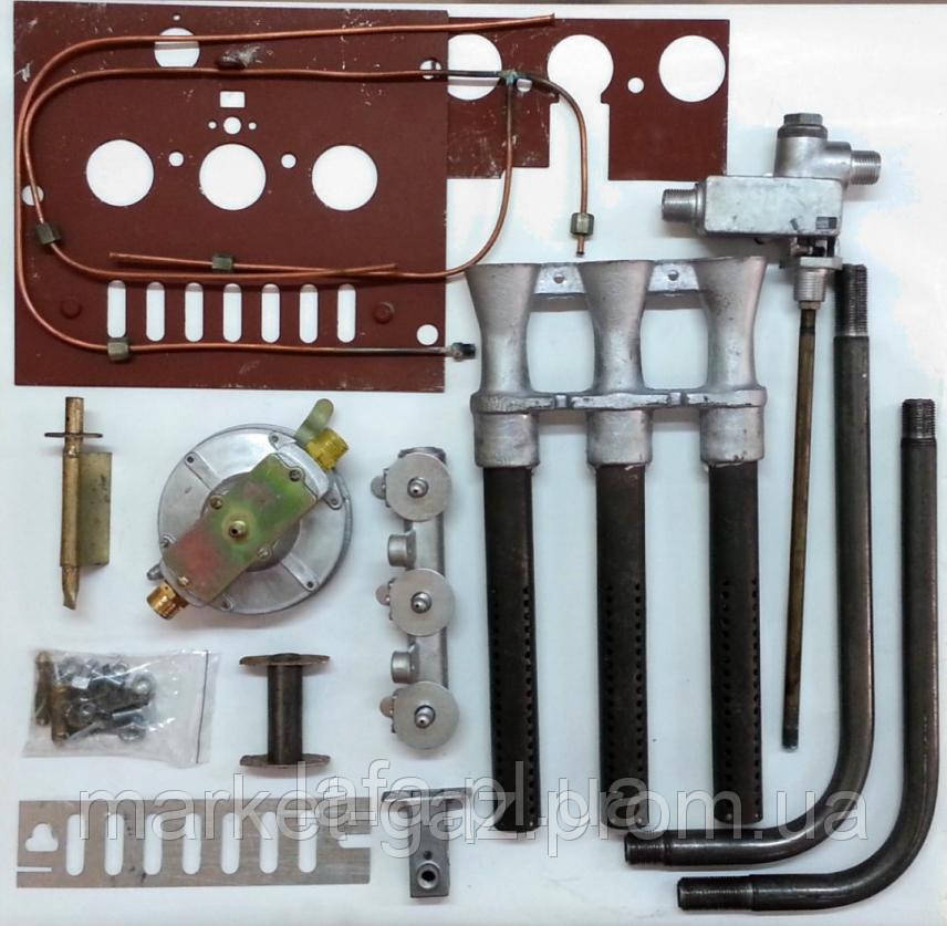 Автоматика газовая АПОК-1-3