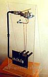 Автоматика газовая АПОК-1-3, фото 2