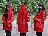 Красная мантия с перфорацией