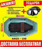 Гребная одноместная надувная лодка  ARGO A-190