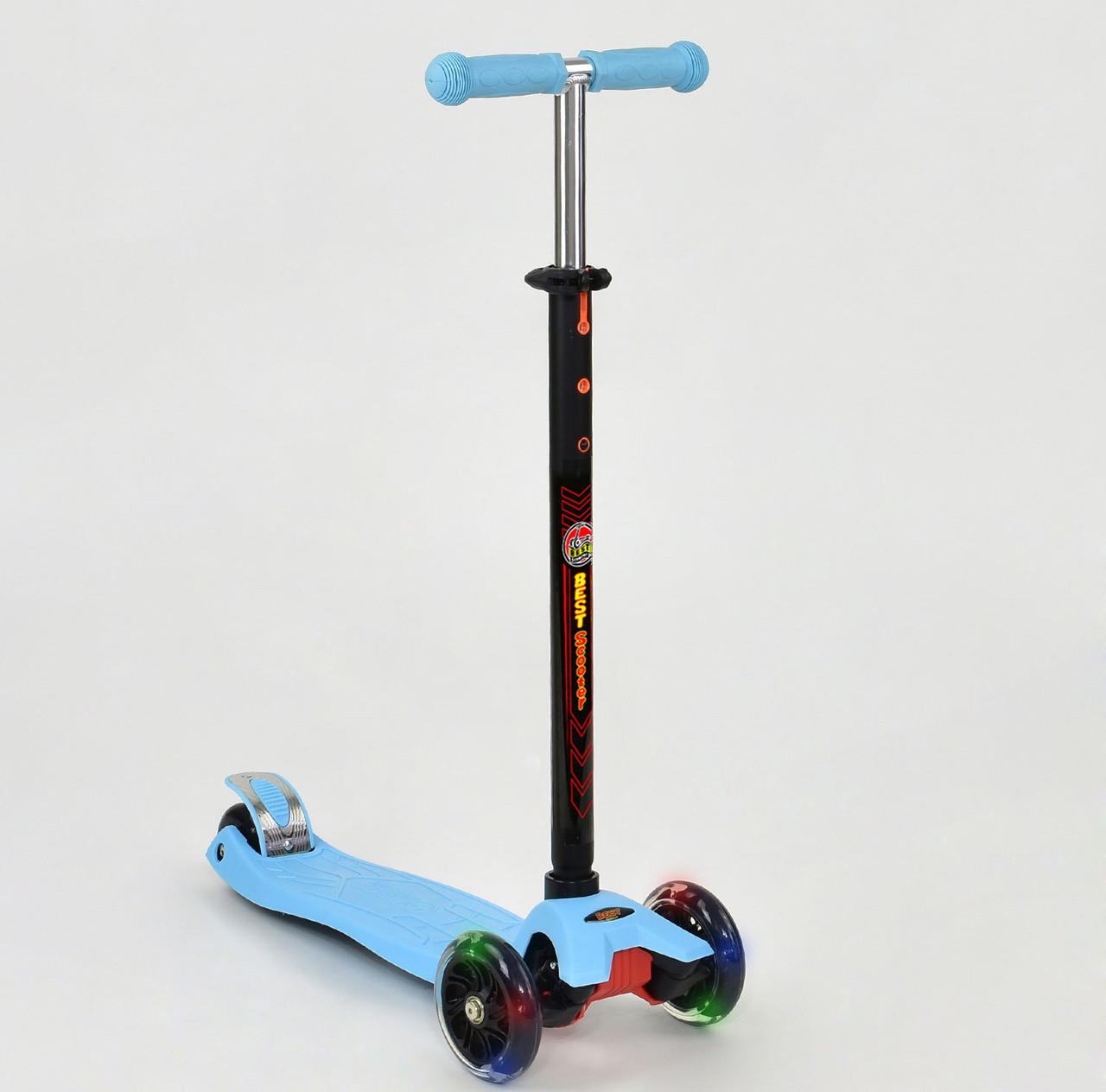 Самокат 466-113 Best Scooter MAXI ГОЛУБОЙ