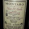 Nero d'Avola Rosso Terre Siciliane 1.5л