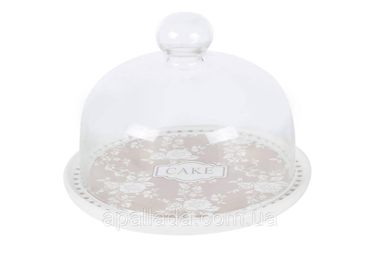 Тортовница керамическая со стеклянным колпаком Cake