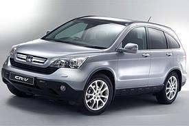 Дверь передняя левая Honda CR-V (06-09) (FPS) 67050SWAA90ZZ