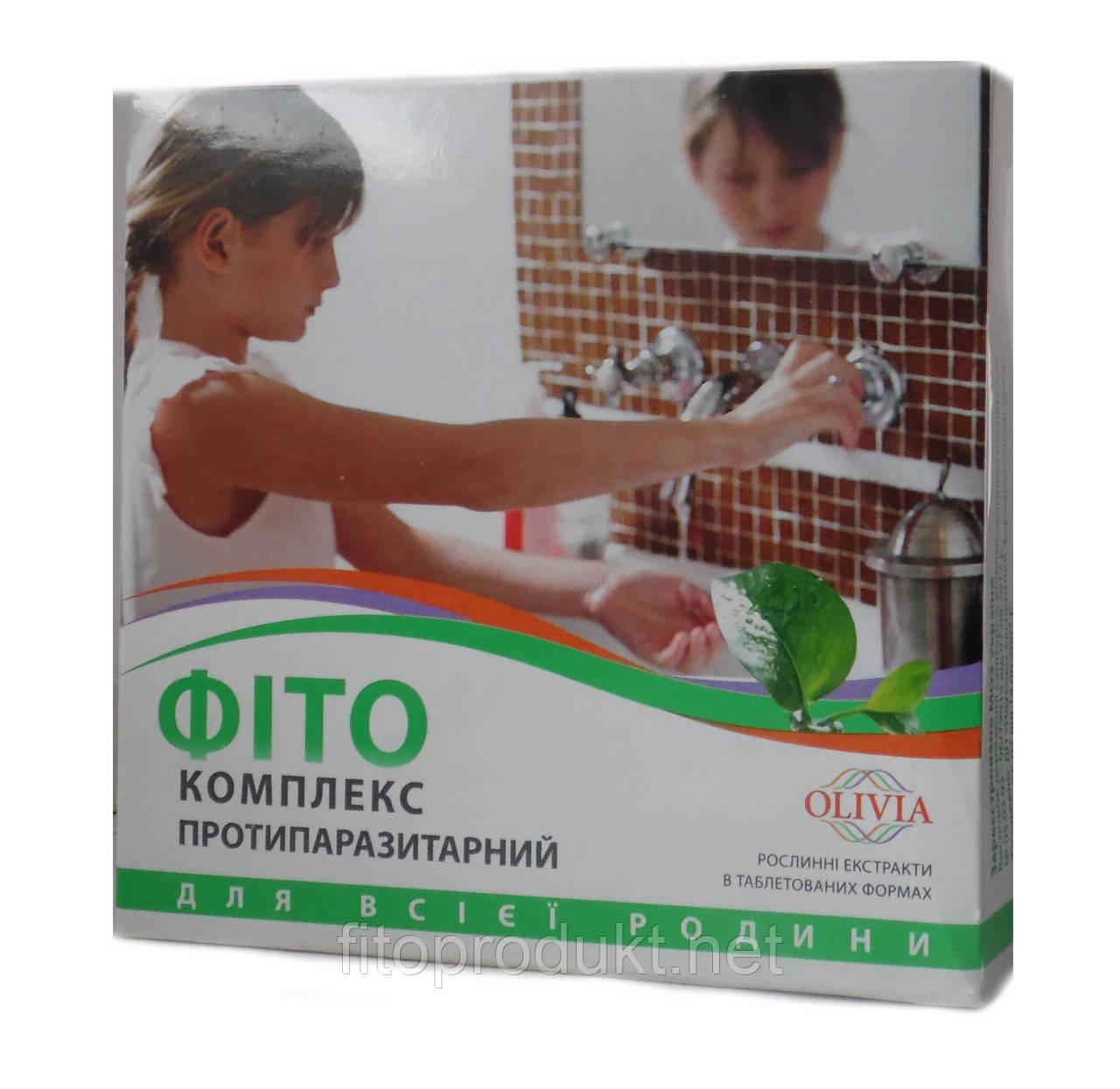 Фитокомплекс противопаразитарный для всей семьи  30х30