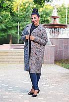 Пальто с карманами БАТАЛ  04с495.1, фото 2