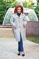 Пальто с карманами на подкладке БАТАЛ 04с495, фото 3