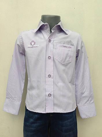 Рубашка детская для мальчиков 110,116,122,128 роста, фото 2