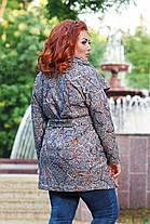 Кардиган с карманами  БАТАЛ 04с496/1, фото 2