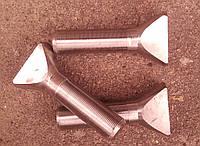 Болт футеровочный ( бронеболт )
