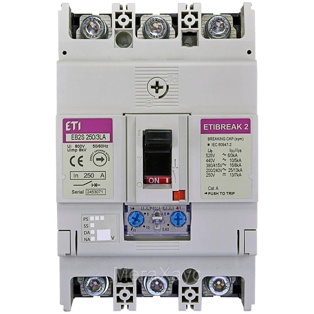 Промышленный автоматический выключатель ETI ETIBREAK  EB2S 250/3LA 250А 3P (16kA регулируемый)