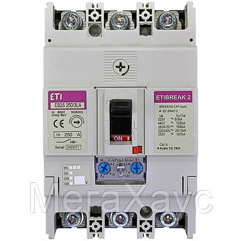 Промышленный автоматический выключатель ETI ETIBREAK  EB2S 250/3LA 250А 3P (16kA регулируемый), фото 2