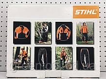 Штаны STIHL FUNCTION Universal (с защитой от порезов)