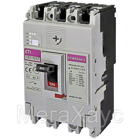 Промышленный автоматический выключатель ETI ETIBREAK   EB2S 160/3LF  40А 3P (16kA фикс.настр, фото 2