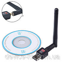 Скоростной USB WIFI 300M 802.11n мини Wi-fi адаптер с антенной в Упаковке и Диск