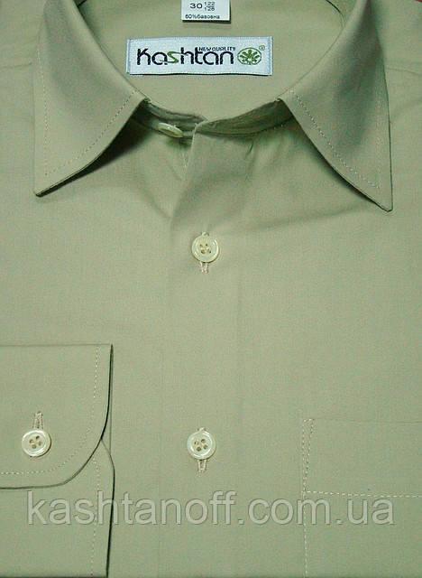 Куплю школьную рубашку