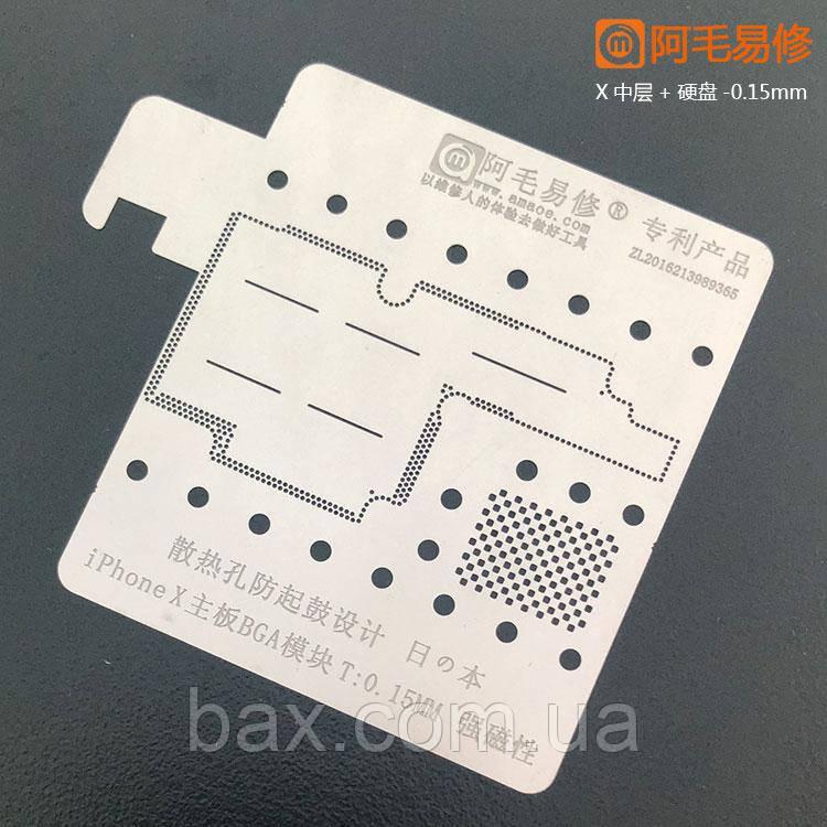 Amaoe BGA трафарет iPhone X 0.15 mm межплатный