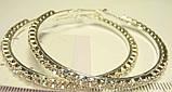 Серьги кольца из страз в один ряд 5,5 см, фото 8