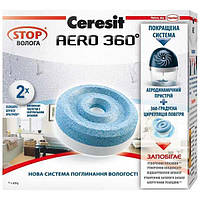 Таблетки сменные Ceresit Стоп Влага Aero 360-2 450 г