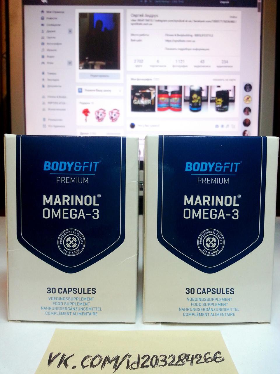 Омега 3, Body & Fit Marinol Omega3 30 капсул