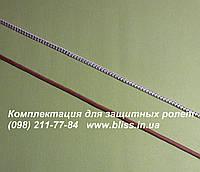 Шнур белый для защитных ролет