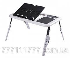 Портативный столик для ноутбука с охлаждением E-Table, 2 кулера Гарантия!