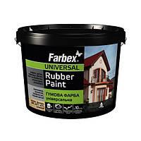 """Краска резиновая """"Farbex"""" Серая 1.2 кг"""