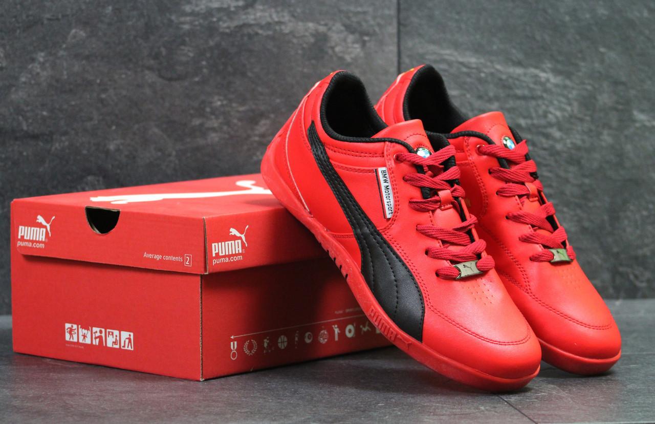 Мужские кроссовки Puma Bmw Motorsport яркие молодежные спортивные на низкой подошве (красные), ТОП-реплика