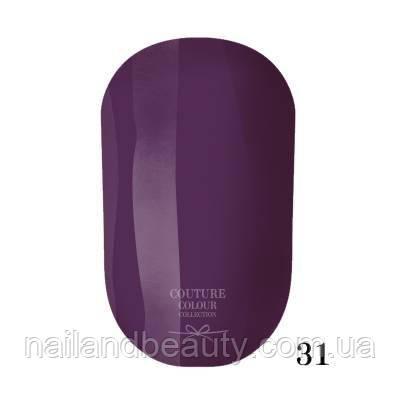 Гель-лак Couture Colour 9 мл №031 Цвет: сливовый