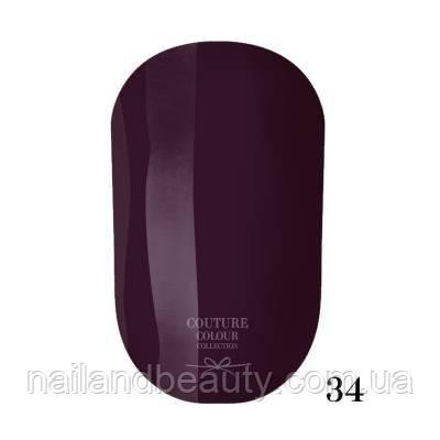 Гель-лак Couture Colour 9 мл №034 Колір: чорна смородина