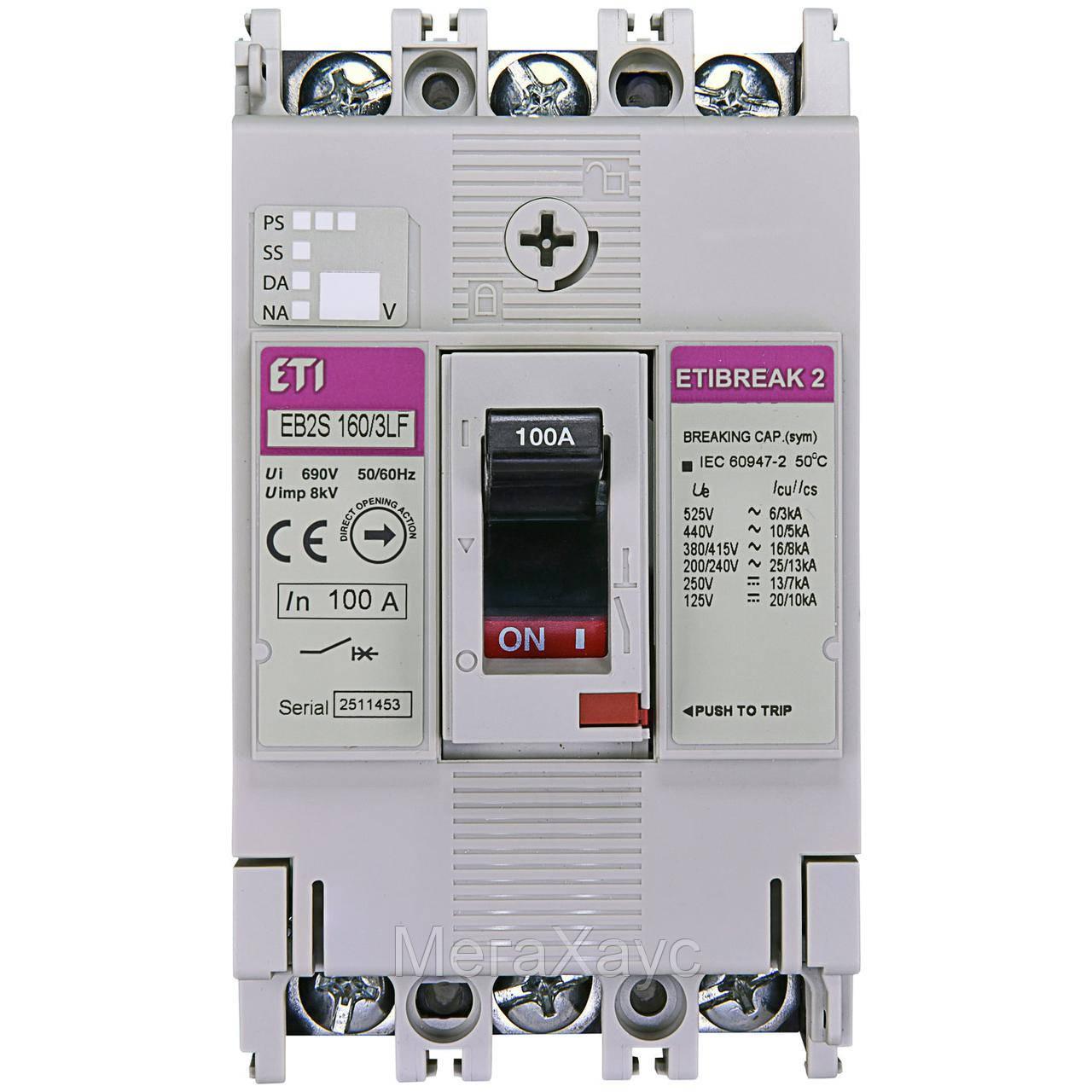 Промышленный автоматический выключатель ETI ETIBREAKА  EB2S 160/3LF 100А 3P (16kA фикс.настр.