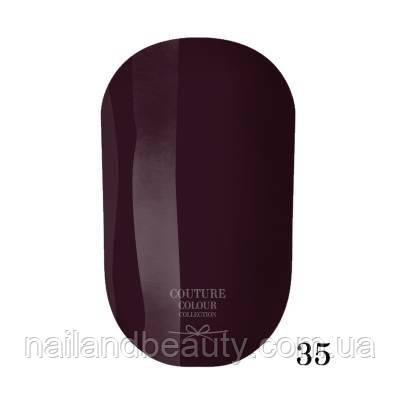 Гель-лак Couture Colour 9 мл №035 Цвет: черно-фиолетовый